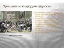 Принципи міжнародних відносин Відновлення кордонів держав та їхнього політичн...