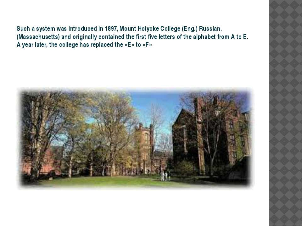 Such a system was introduced in 1897, Mount Holyoke College (Eng.) Russian. (...