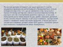 Як харчові добавки впливають на наше здоров'я У слідстві нещодавно проведеног...