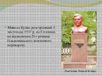 Микола Куліш розстріляний 3 листопада 1937 р. на Соловках на відзначення 20-ї...