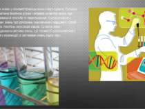 Роль хімічних знань у пізнанні природи важко переоцінити. Сучасна хімія предс...
