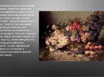 Наслідуючи Менделєєва, сучасні хіміки власним прикладом доводять: фанатично в...