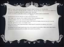 в 1857 році дмитро мендєлєєв робить пропозицію своїй давній знайомій з тоболь...