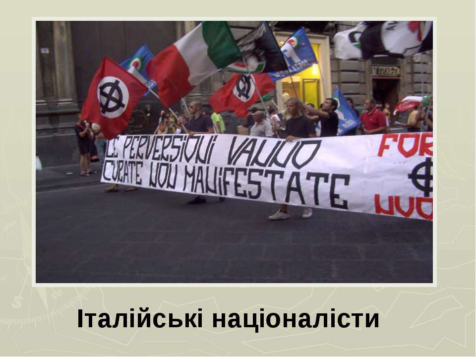 Італійські націоналісти
