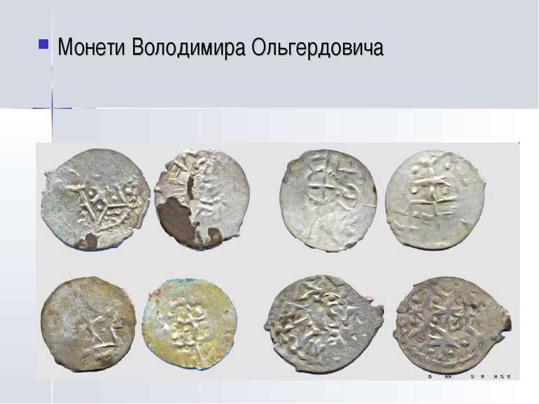 Монети Володимира Ольгердовича