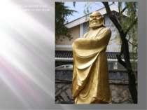 Бодхідарма - індійський монах, який власне і ввів систему вправ для ченців.