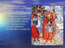 У київський період творчості з 1917 року Нарбут створив славнозвісну ілюстрац...