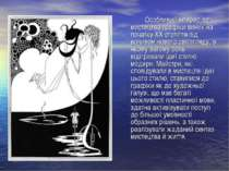 Особливий інтерес до мистецтва графіки виник на початку ХХ століття під вплив...