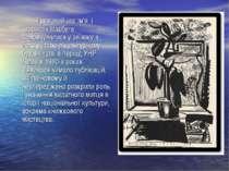 Тривалий час ім'я і творчість Нарбута замовчувалися у зв'язку з його участю в...