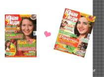"My favourite magazine is ""Young Lady"". It is very popular teenage magazine. I..."