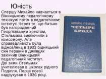Юність Спершу Михайло навчається в Вінницькому педагогічному технікумі потім ...