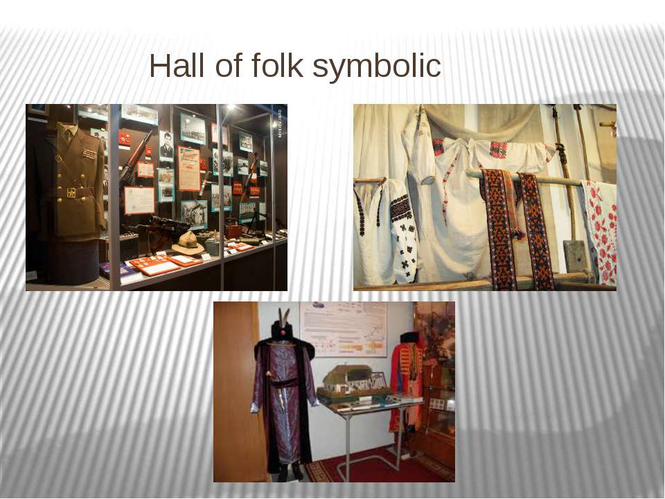 Hall of folk symbolic