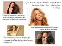 Коли Mariah Carey виповнилося 18 років , вона вирушила в Нью -Йорк - підкорюв...