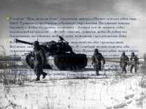 """У повісті """"Поза межами болю"""" історичний матерiал Першоï свiтовоï вiйни став д..."""
