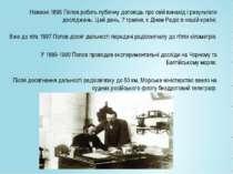 Навесні 1895 Попов робить публічну доповідь про свій винахід і результати дос...