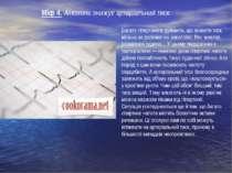 Міф 4.Алкоголь знижує артеріальний тиск. Багато гіпертоніків думають, що зни...