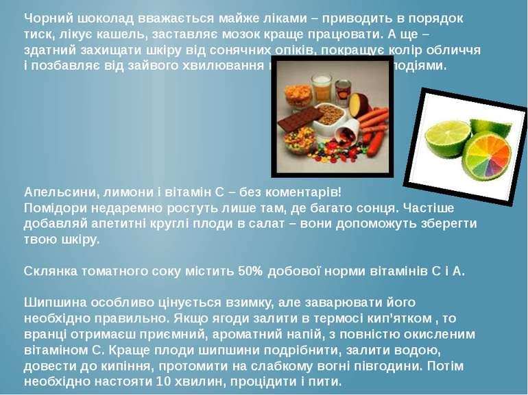 Чорний шоколад вважається майже ліками – приводить в порядок тиск, лікує каше...