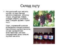 Склад оцту Натуральний оцет містить оцтову та інші харчові кислоти (лимонну, ...