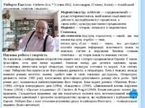 Медієвістика(фр. médiévale— середньовічний)— розділісторичної науки, який...