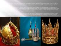 Царство Староруське поняття для опису життя суспільства і державного устрою, ...