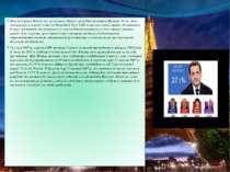 Президентські вибори 2007 р Ніколя Саркозі довгий час залишався одним з прові...