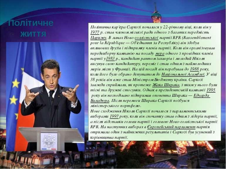 Політичне життя Політична кар'єра Саркозі почалася у 22-річному віці, коли ві...