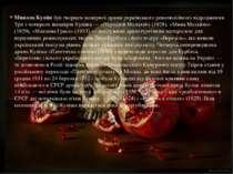 Микола Куліш був творцем модерної драми українського революційного відродженн...