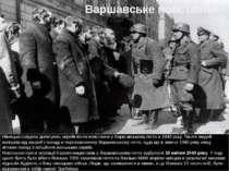 Варшавське повстання Німецькі солдати допитують євреїв після повстання у Варш...