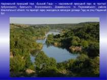 Національний природний парк «Бузький Гард» — національний природний парк на т...