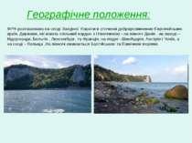 Географiчне положення: ФРН розташована на сходi Захiдної Європи в оточеннi до...