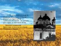 З 1630 року Межигір'я існує як монастир запорізького козацтва - вперше це зга...