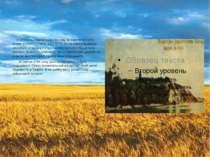 У 1734 році Запорізька Січ зову визнає зверхність Межигірського Спаса. З 1772...