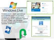 Windows Live ID - сервіс ідентифікації і аутентифікації надається системою Wi...