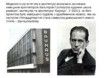 Модерністську естетику в архітектурі визначала заснована німецьким архітектор...