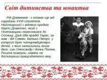 Світ дитинства та юнацтва Рід Довженків - з козаків ще від середини XVIII сто...