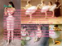 Історія розвитку балету БалетзародивсявІталіївXVIстолітті.На початкуя...