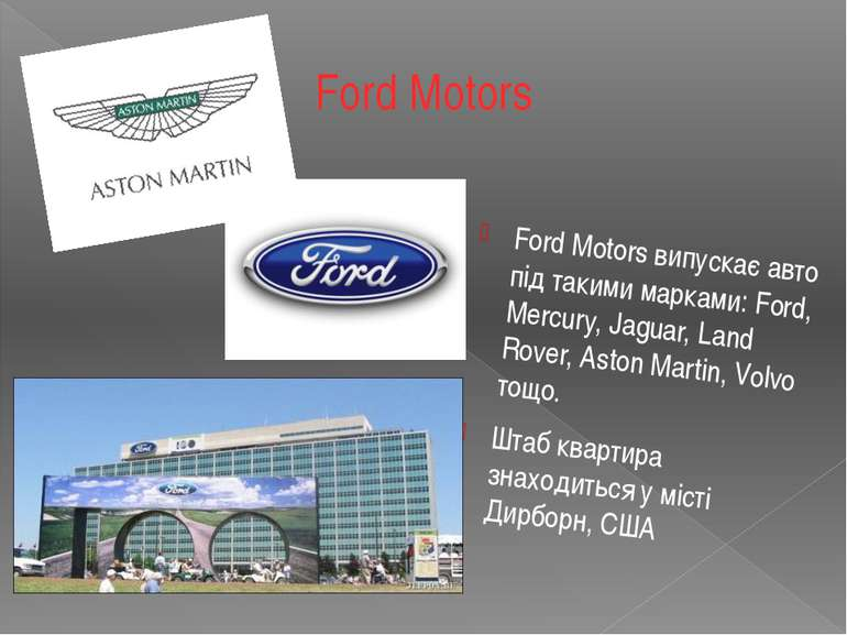 Volkswagen Group До Volkswagen Group відносяться наступні компанії: Audi, Lam...