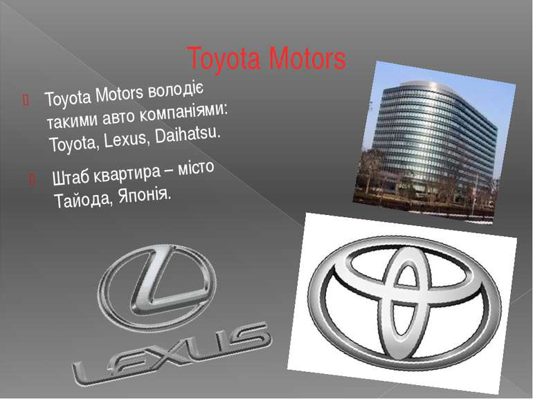Daimler-Chrysler Daimler-Chrysler – це Mercedes-Benz, Chrysler, Dodge, Jeep, ...
