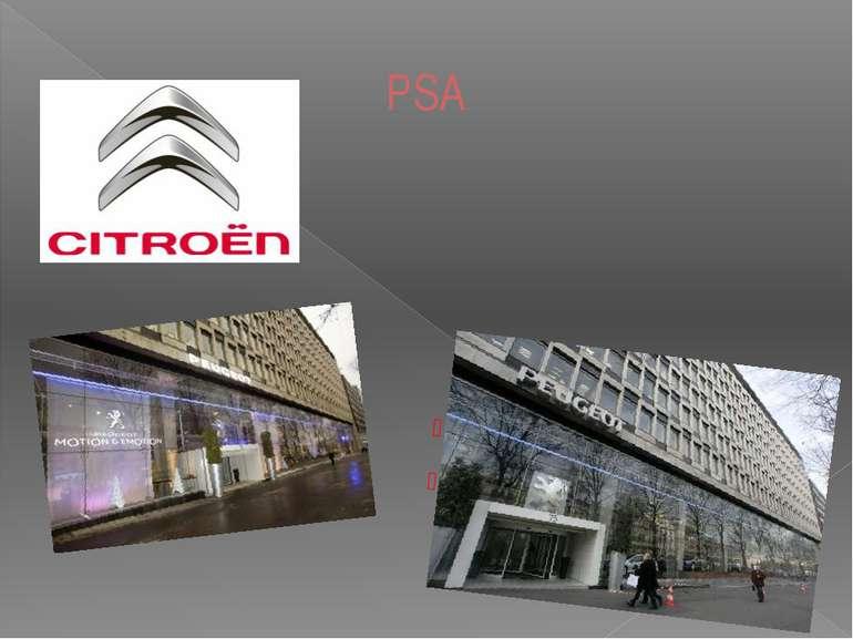 Nissan Motors Nissan Motors включає в себе Nissan та Infiniti Штаб квартира в...