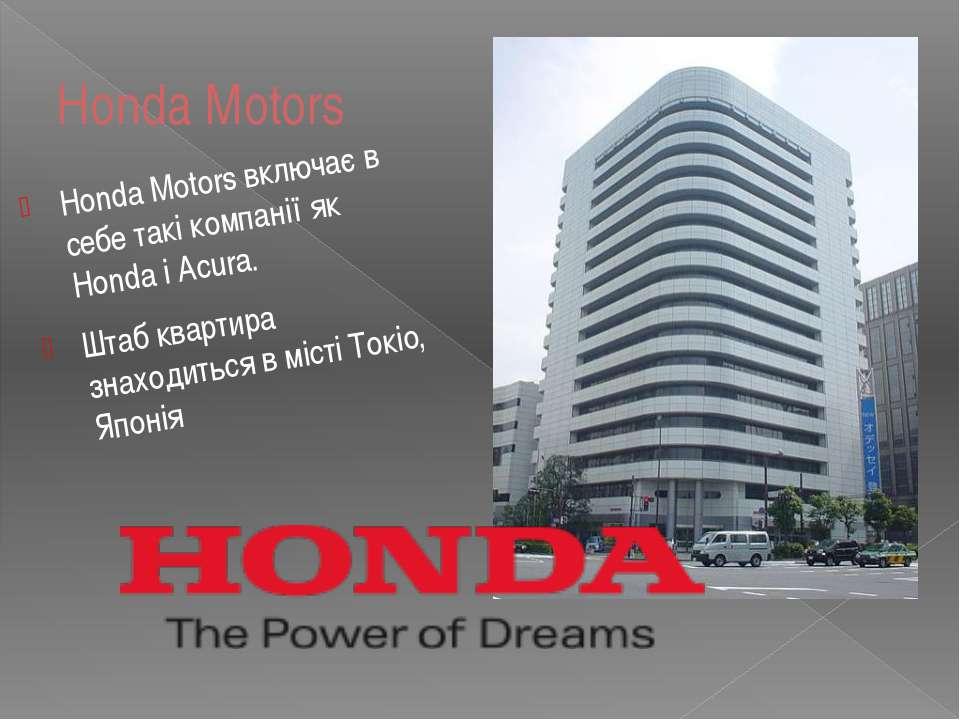 Hyundai Hyundai це Корейські компанії Hyundai та KIA. Штаб квартира – Сеул, К...