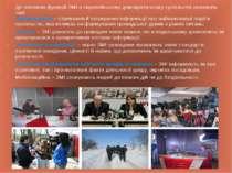 До головних функцій ЗМІ в європейському демократичному суспільстві належать т...