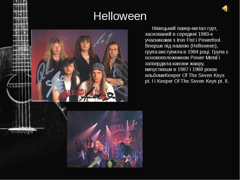 Helloween Німецькийпавер-металгурт, заснований в середині 1980-х учасниками...