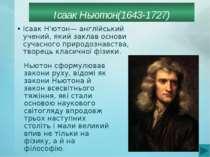 Джозеф Прістлі(1733-1803) Джозеф Прістлі— британський натураліст, філософ, гр...