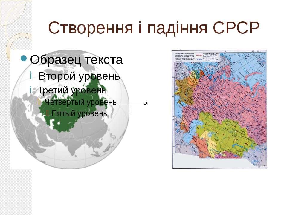 Ленін, Гітлер, Сталін Розрахунки Нострадамуса: 1557,487 + (2033,02 − 1557,487...