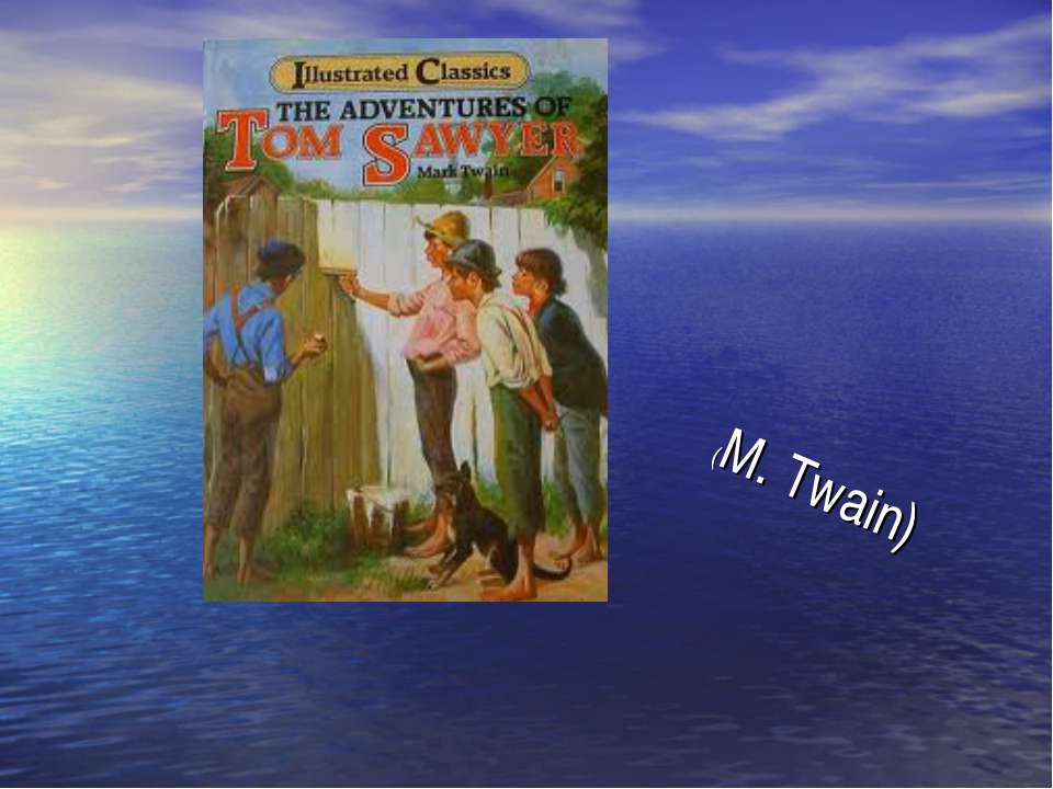(M. Twain)
