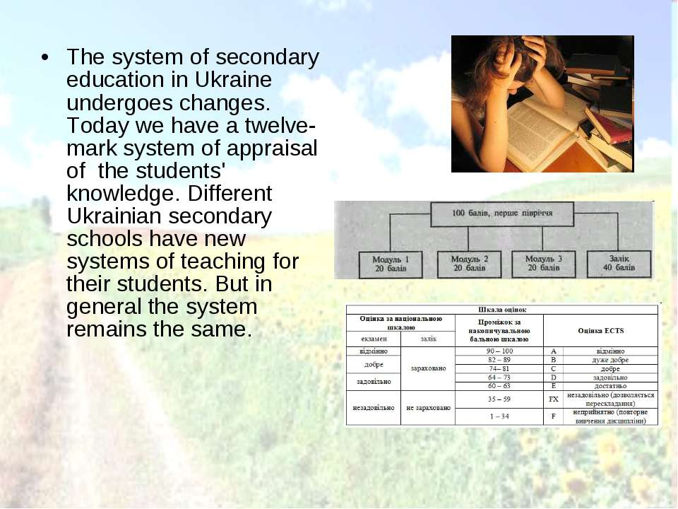 The system of secondary education in Ukraine undergoes changes. Today we have...