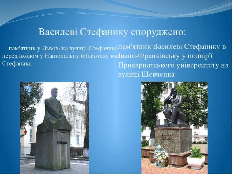 пам'ятник у Львові на вулиці Стефаника перед входом у Національну бібліотеку ...