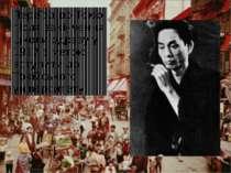 Переїзд до Токіо після закінчення школи одразу у 1917 з метою вступити до Ток...
