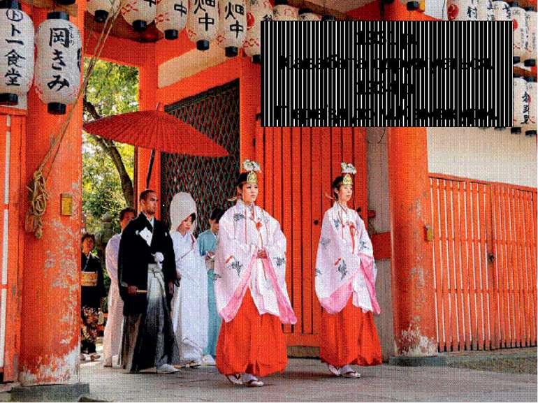 1931 р. Кавабата одружується. 1934 р Переїзд до м.Камакури.