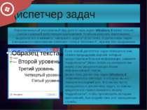 Ссылки Wikipedia Thg.ru Microsoft Google